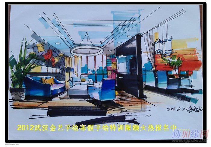 湖北寒假手绘培训武汉寒假手绘培训景观建筑环境艺术设计考研手绘