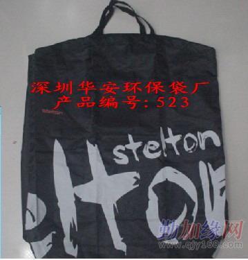 供应涤纶手提袋