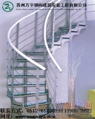 钢结构楼梯 钢结构 室外钢结构楼梯 钢结构制造