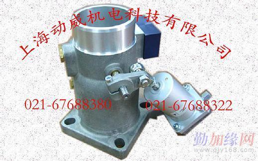 全系列复盛空压机进气阀复盛进气阀贺尔碧格进气阀图片