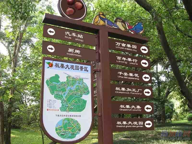 旅游景区标识标牌--郑州标识厂家