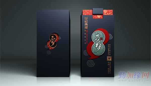 郑州专业礼品酒盒设计郑州保健酒盒设计郑州专业酒包装设计图片