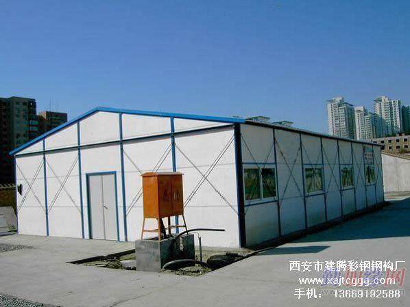 是专业从事彩钢活动房生产,钢结构,彩钢板活动房设计,制作及安装为