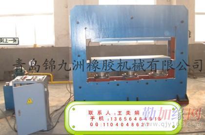大型框式硫化机,大型电热平板硫化机,青岛橡胶机械