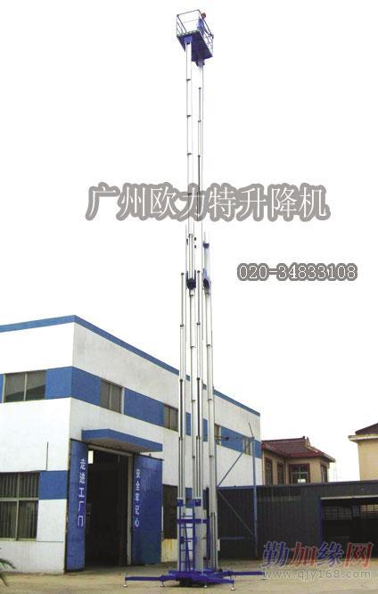 郑州升降机,郑州液压升降平台,郑州移动升降车!郑州办事处图片
