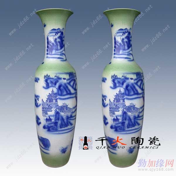 大花瓶 陶瓷大花瓶 景德镇大花瓶