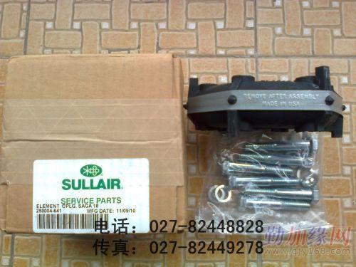 寿力空压机柔性联轴器250004-638图片