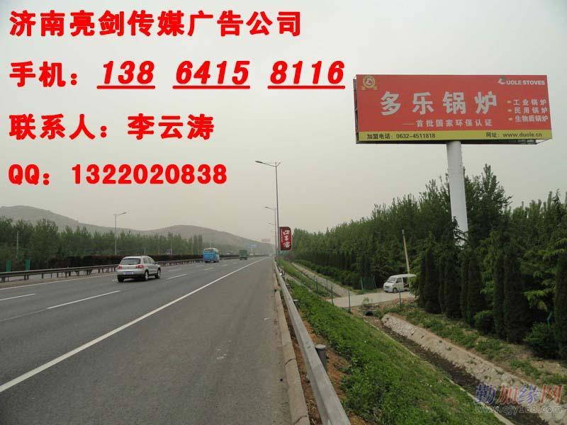 济南单立柱广告牌图片