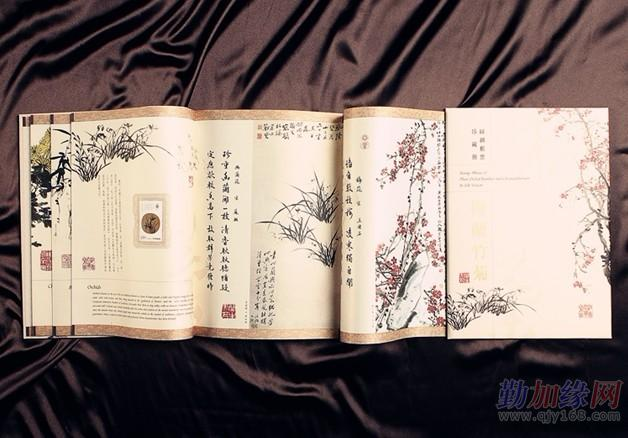北京特色邮票手绘黑白