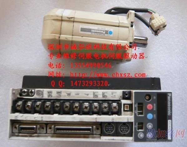 专业致力于伺服电机,驱动器和编码器的维修公司.