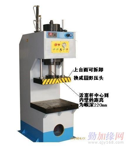厂家直销单臂式液压机图片