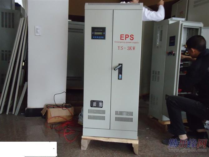 eps不间断电源