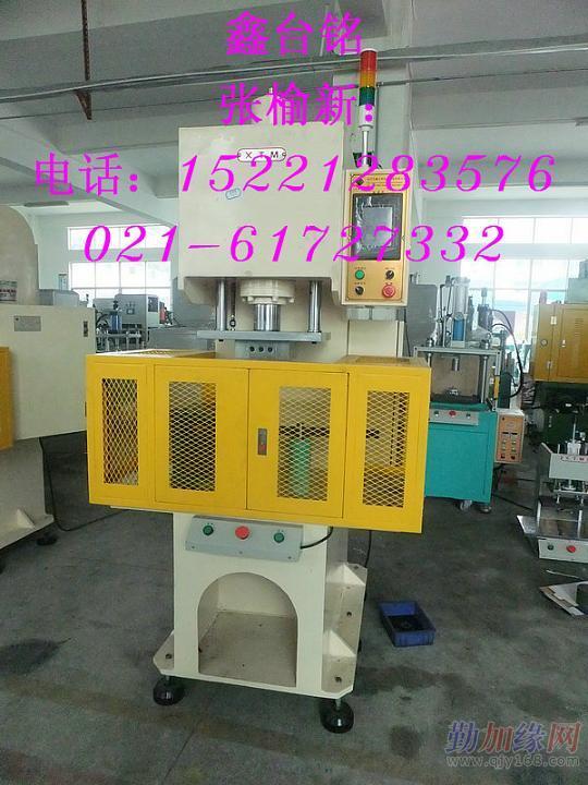 小型数控液压机#昆山小型数控液压机@南京小型数控机图片