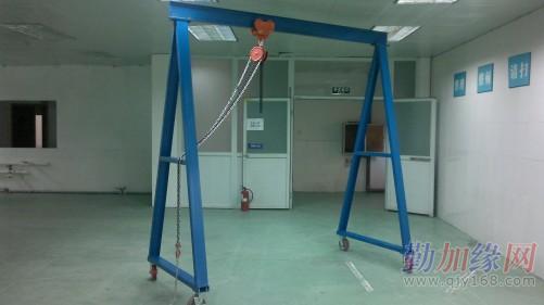 汽车维修吊架模具装卸吊架仓库物料提升架移动龙门吊架