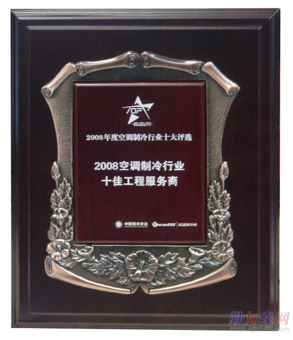 西安奖牌设计兼制作 授权牌 批发带促销 纯锡镀金深雕