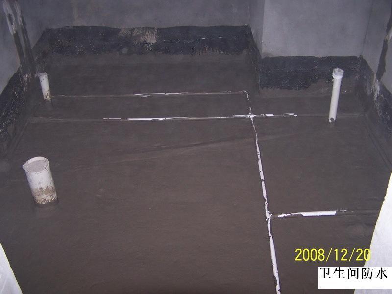 家庭防水_石家庄专业家庭防水施工|卫生间,屋面,阳台,窗户防水