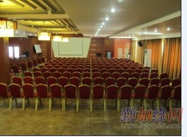 郑州1000人会议室酒店预订图片