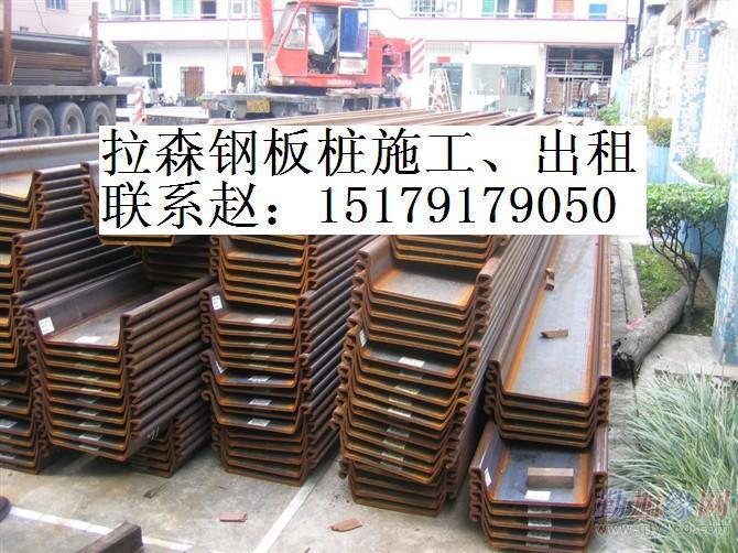 钢板桩租赁合同