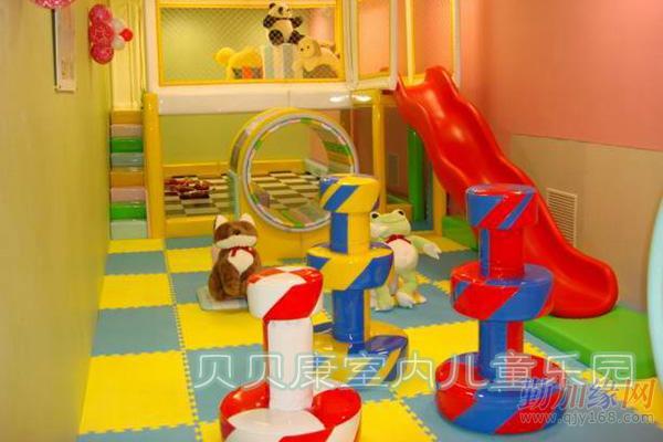 儿童乐园室内游乐园贝贝康轻松上手快乐赚钱