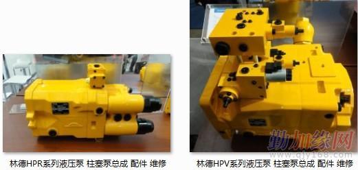林德hpr hpv系列液压泵 柱塞泵总成 配件 维修图片