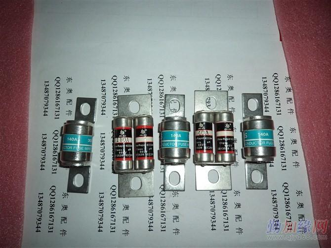 电梯保险r302s额定电压300v电流140a