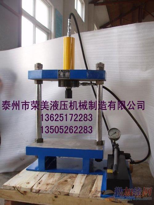 【手动两柱液压机】价格_厂家_手动液压机供应商图片
