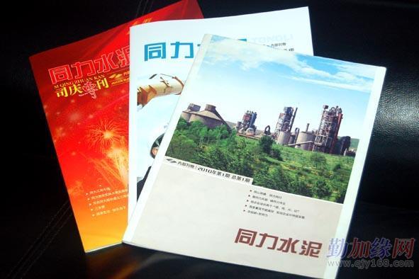 郑州专业书籍装帧设计制作