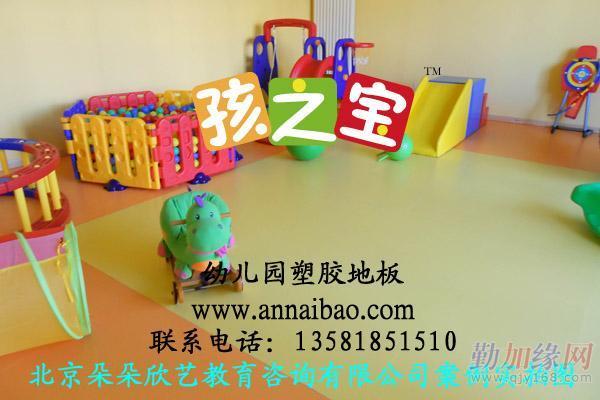 幼儿园室内装修,幼儿园大厅地面设计方案,幼儿园专用地板胶生产