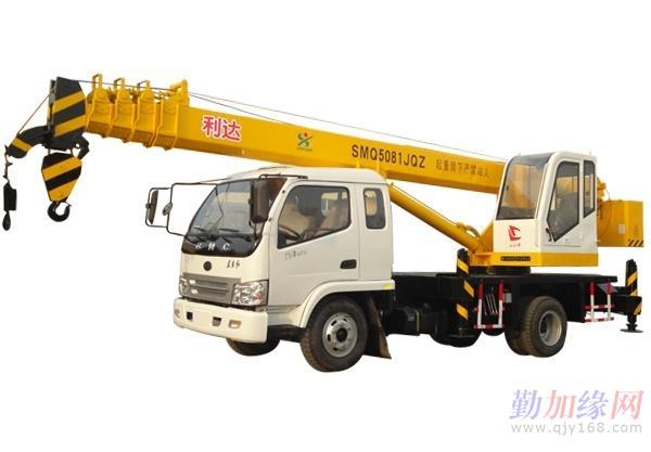 8吨汽车吊小型液压吊车利达牌汽车起重机图片