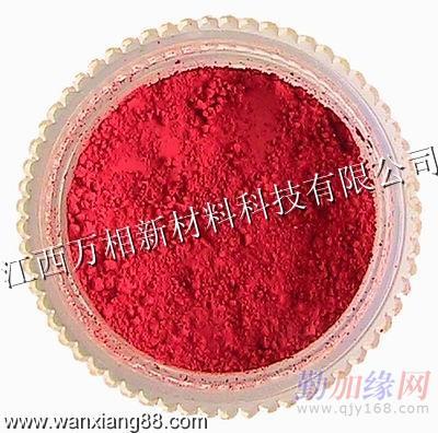镉红颜料_镉红/硒硫化镉/硒红(颜料红108/p.r.108)