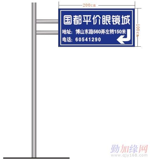 上海马路指示牌发布,指路牌发布