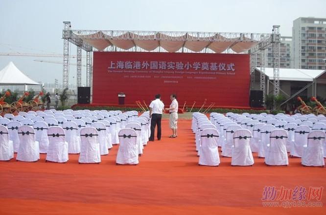 上海大型活动会场布置 礼仪服务 气球拱门 皇家礼炮 舞台