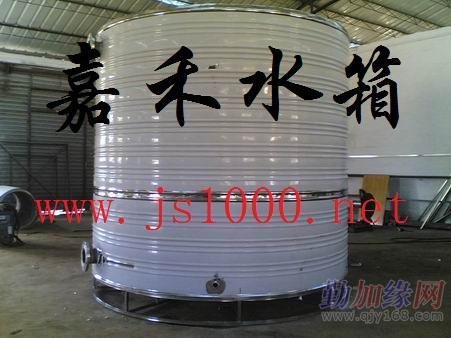 张家港304不锈钢水箱 消防水箱价格 保温水箱询价