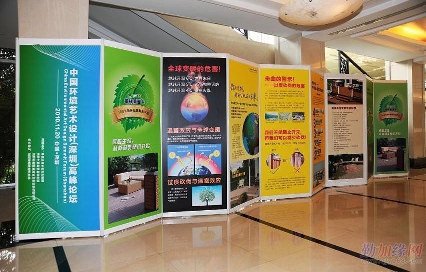 宣传展板 画展展板 屏风主板 会场布置 展会展位设计搭建