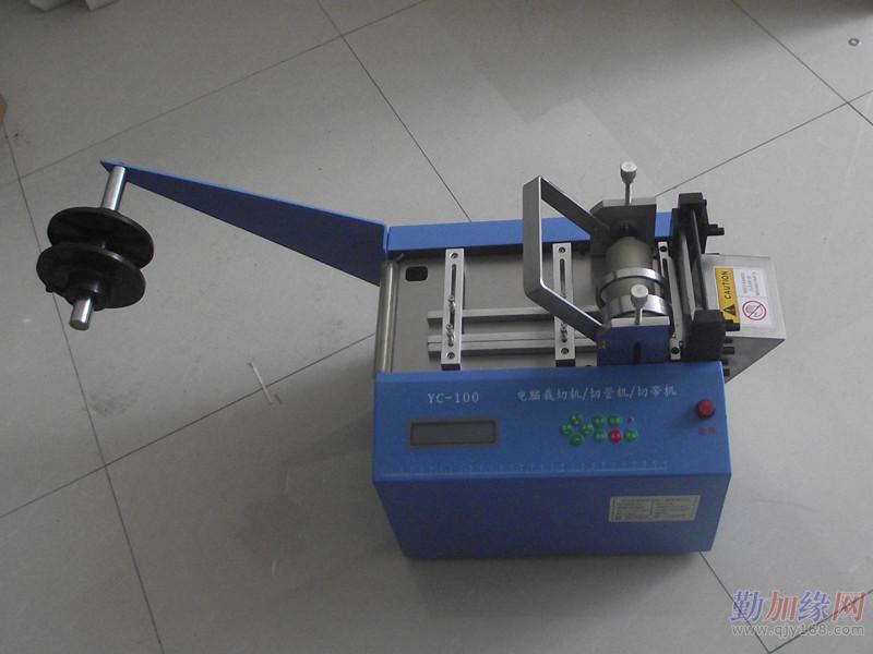 广东 深圳市区; 供应pvc热缩管切管机,硅胶管切管机,输液;