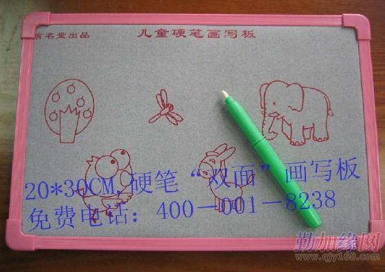 儿童硬笔画写板_儿童硬笔画写板价格_儿童硬笔画写板