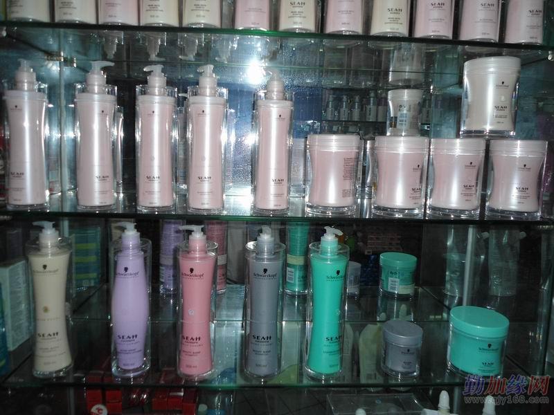 烫发离子种类v离子陶瓷药水图片发型视频烫厂家扁平适合圆发型脸什么图片