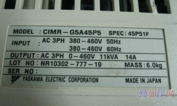 cimr-g5a45p5