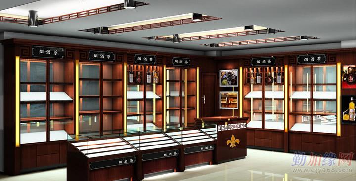 南京烟酒店装修 设计图片 效果图 成功案例
