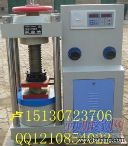 空心砖压力试验机.彩砖压力试验机1513072图片