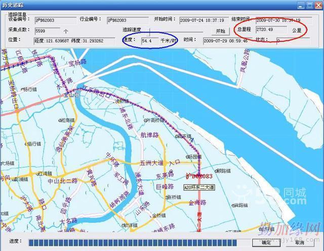 上海gps定位系统,质量前进一步,管理花十分努力