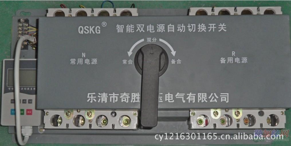 双电源自动转换开过载只报警不脱扣关价格