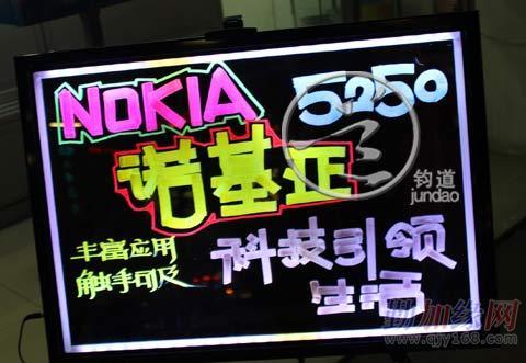 七彩手写广告荧光板