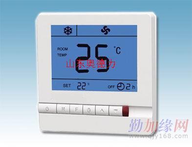 地暖温控_【地暖温控器价格】价格_厂家_地暖温控器供应商