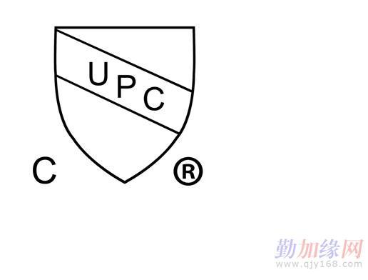 cupc认证