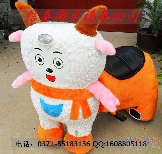 毛绒玩具车信息 毛绒玩具车图片供应详情  儿童电动毛绒动物电动车,是