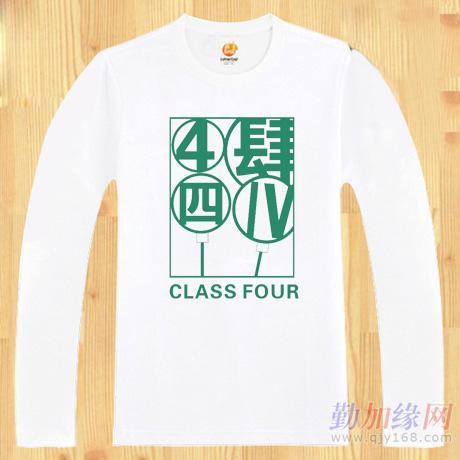 郑州衣服印制标志印logo印字