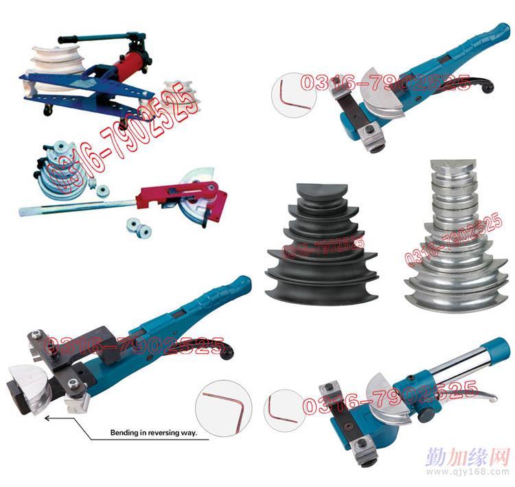 手动液压弯管机,液压弯管器,液压弯管机图片