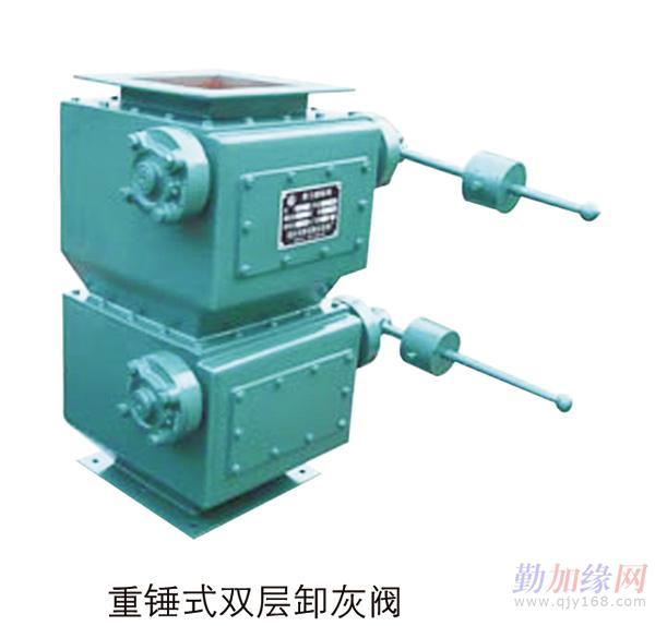 重锤式双层翻板卸灰阀是一种利用物料的自重进行自动卸灰装置图片