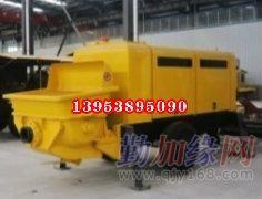 辽宁 全液压控制-煤安标志-矿用混凝土输送泵零售价格